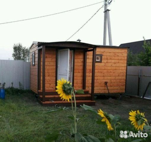 продажа домов в липецкой области на авито с фото