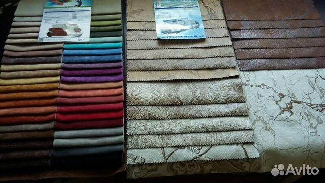 Мебельные ткани казань купить купить ткань в минске для обивки мебели