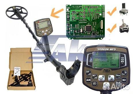 Металлоискатели ака - новые и б/у купить в москве на avito -.