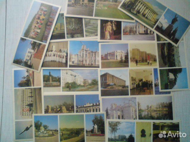 Накосячил, авито тамбов открытки