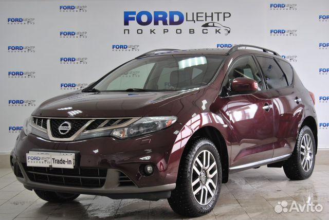 ФОРД | РОЛЬФ официальный дилер Ford в Москве: купить новый ...