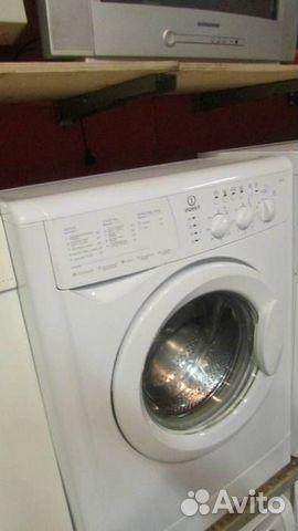 Мастерская стиральных машин Царицыно ремонт стиральных машин тушино