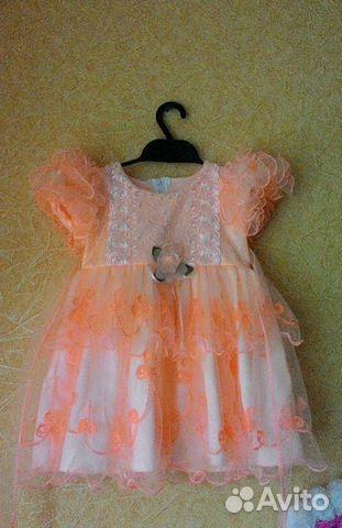 Платья с авито елец