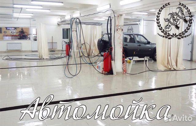 Администратор на автомойку вакансии москва без опыта работы