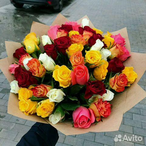 Цветы купить на авито