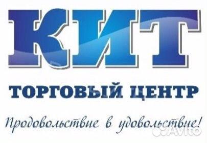 Частные объявления барнаул продажа покупка киманович рассылке объявлений на досках работа