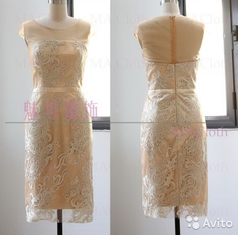 de74d6e057692 Золотисто-бежевое платье с вышивкой. Много вещей— фотография №1