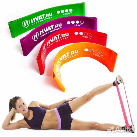 Эластичные ленты для фитнеса купить в Кунгуре