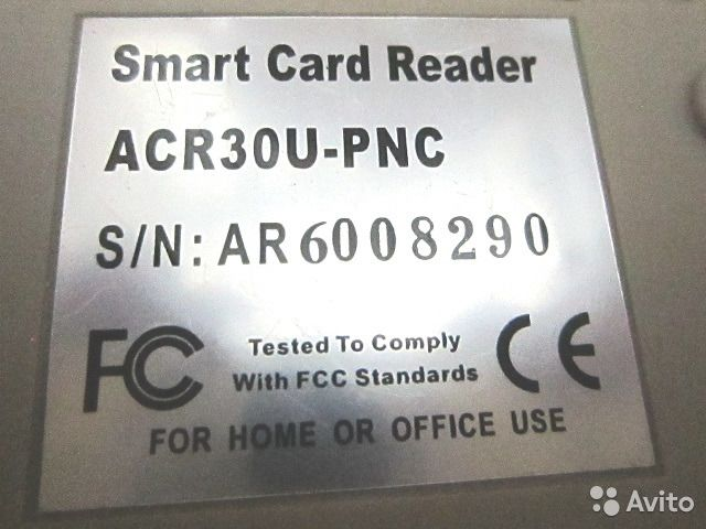 ACR30U PNC DRIVER DOWNLOAD