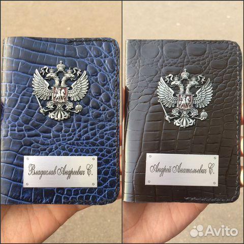 c222e2b1a6e5 Обложки на паспорт из натуральной кожи «Престиж» | Festima.Ru ...