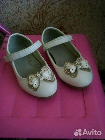 Schuhe 89172033809 kaufen 1