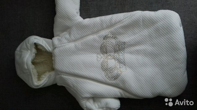 c854d78d89f03 Одежда для малыша   Festima.Ru - Мониторинг объявлений
