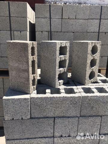 бетон ипатово