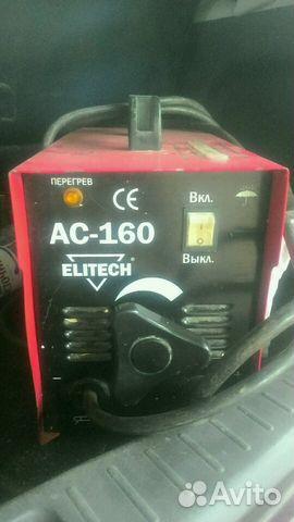 Аппарат сварочный elitech ac 250tk лучший сварочный аппарат отзывы