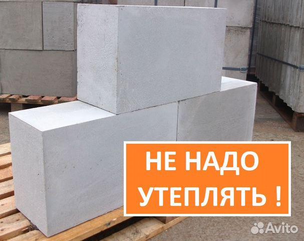 Камышин бетон купить проливка керамзита цементным раствором