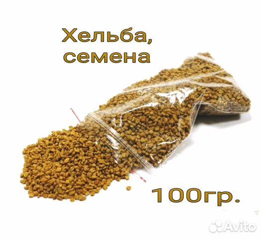 Амф hydra Орехово-Зуево Кокаин Куплю Ухта