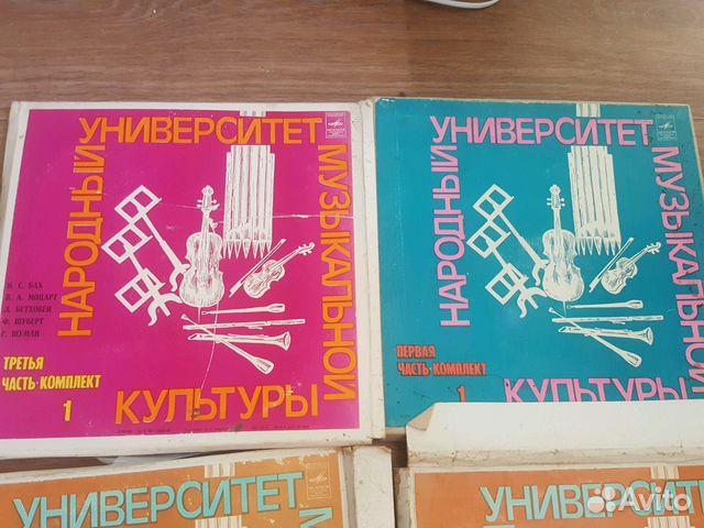 Виниловые пластинки Народный Университет музыкальн купить 3
