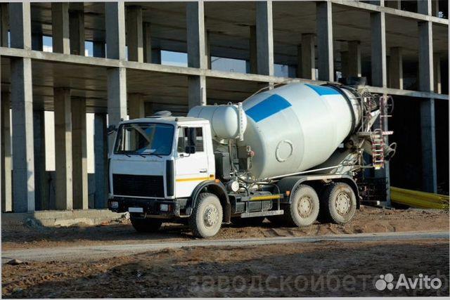 Купить бетон с завода московская область ногинск черноголовка смесь бетонная сухая безусадочная быстротвердеющая наливного типа