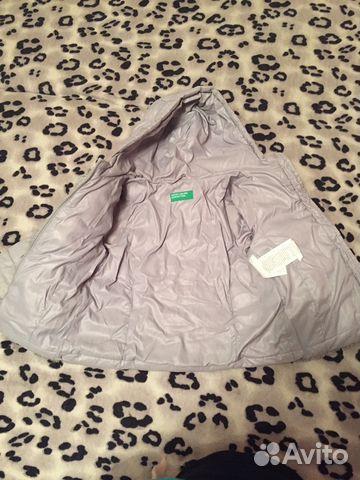 Куртка 89191137958 купить 2