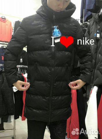 0fa329b2 Мужская зимняя куртка Nike камуфляж | Festima.Ru - Мониторинг объявлений