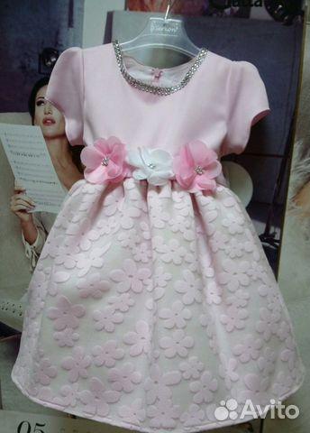 Платье 92-98 89005645185 купить 1