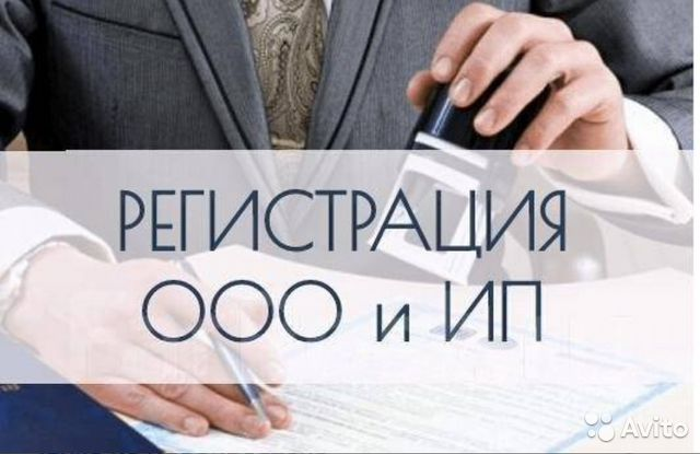 Регистрация ип в зиме заполнение декларации 3 ндфл на продажу квартиры