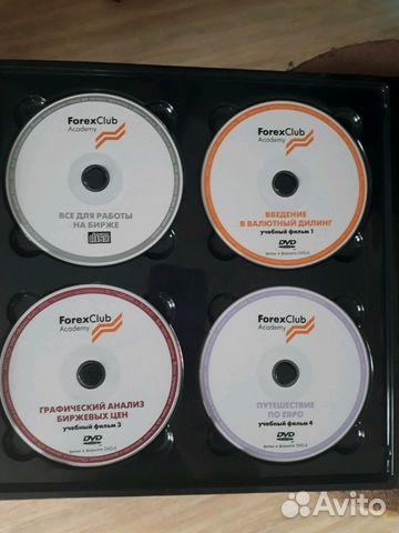 Купить диск форекс как вложить деньги на форексе