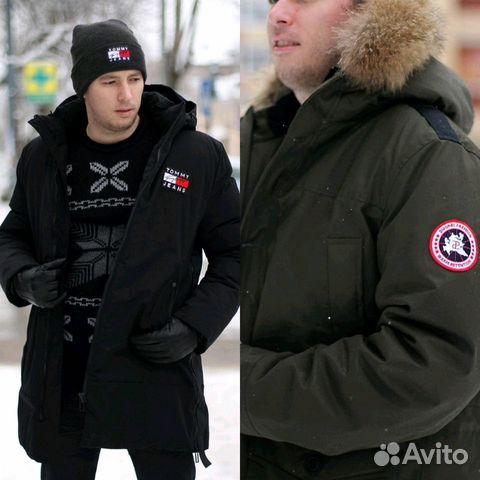 58bc4e132c24 Зимние куртки Philipp P;Armani;T.Hilfiger;Duopai