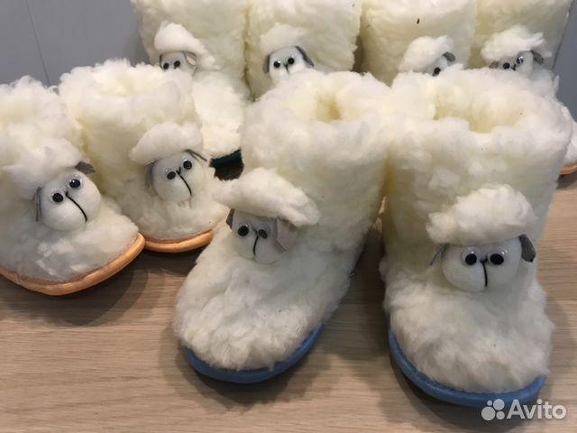 b947512e6a8 Чуни из овечье шерсти