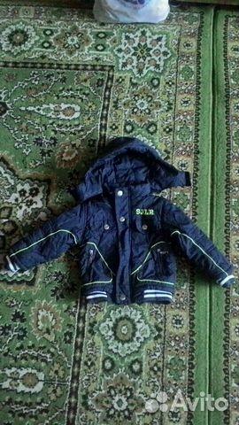 Продам куртку и штаны детские купить 2