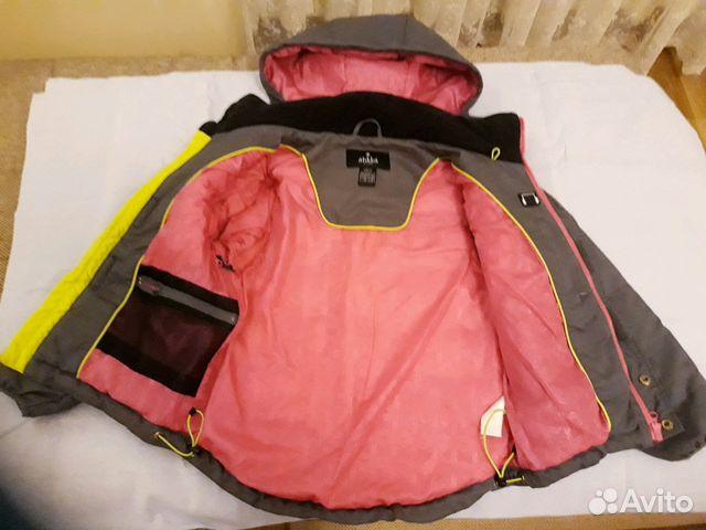Куртка 89637484941 купить 2