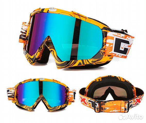 Новая. Горнолыжная маска GXT (разные цвета)  869f3fb9ed239