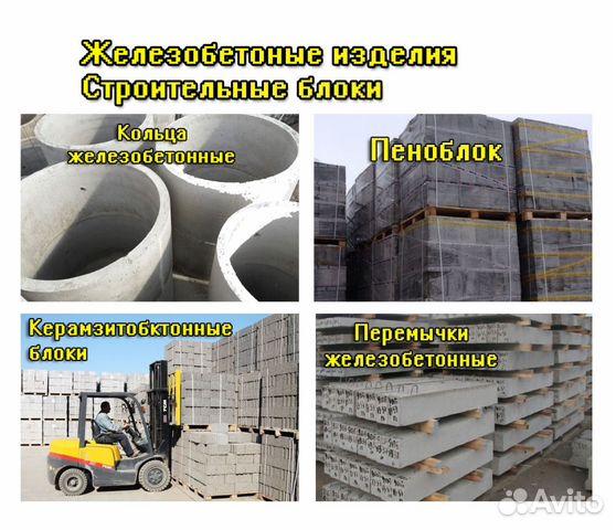 Пролетарский жби опирание плит перекрытия стены