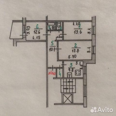 Продается трехкомнатная квартира за 2 300 000 рублей. Орловская область, Мценск.