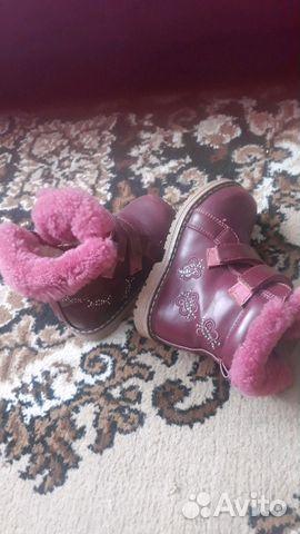 Ботинки  89273856862 купить 1