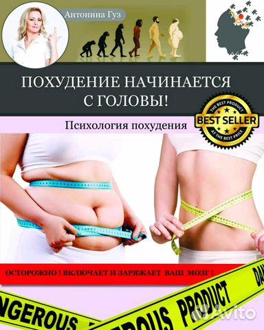 [BBBKEYWORD]. Обзор лучших клиник снижения веса в Санкт-Петербурге