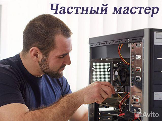 Услуги по дому москва частные объявления франшизу на пансионат для престарелых