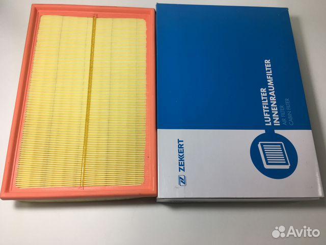 Mann Filter C26581 Luftfilter