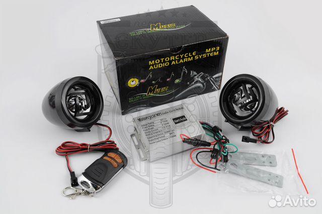 Аудиосистема для мотоцикла 89034005955 купить 1