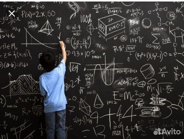 Репетитор по математике, алгебре, геометрии  89046582205 купить 3