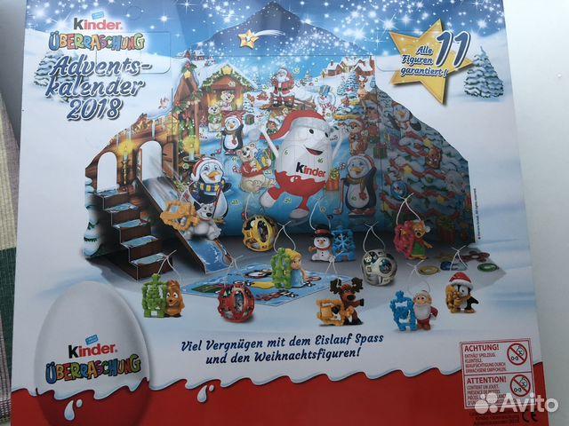 Kinder Weihnachtskalender.адвент календарь киндер Adventskalender Kinder