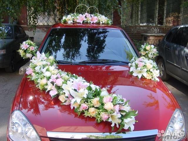 свадебные украшения на авто владивосток пушкинская термобелье