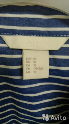 Женская рубашка новая H&M с вышивкой 89062124872 купить 6