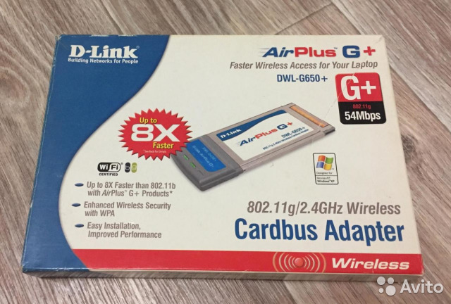 D-LINK AIR DWL 610 WIRELESS CARDBUS ADAPTER TELECHARGER PILOTE