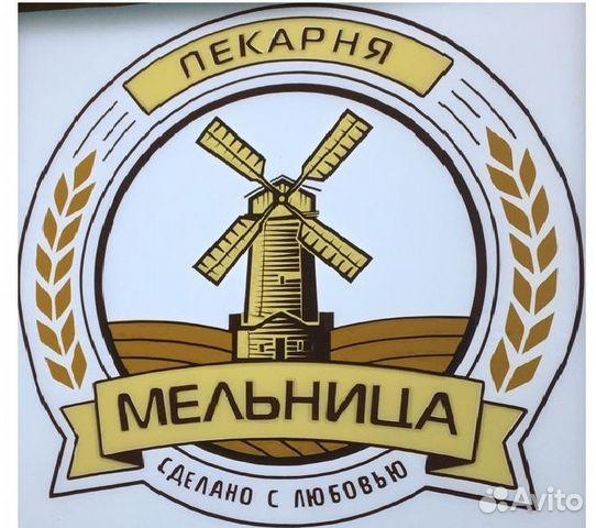 Продавец табачных изделий вакансии в нижнем новгороде табачные изделия липецк
