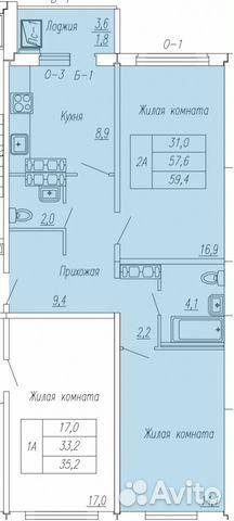 Продается двухкомнатная квартира за 2 720 520 рублей. г Киров, ул Ивана Попова, д 89.