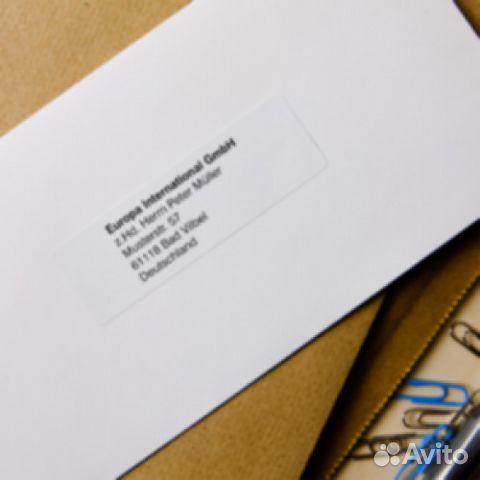 Наклейки с адресом на конверт  89873848658 купить 1