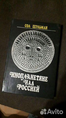 89041019352 Книга