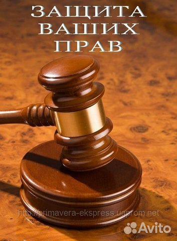 Регистрация ооо в псков сдача электронной отчетности ульяновск