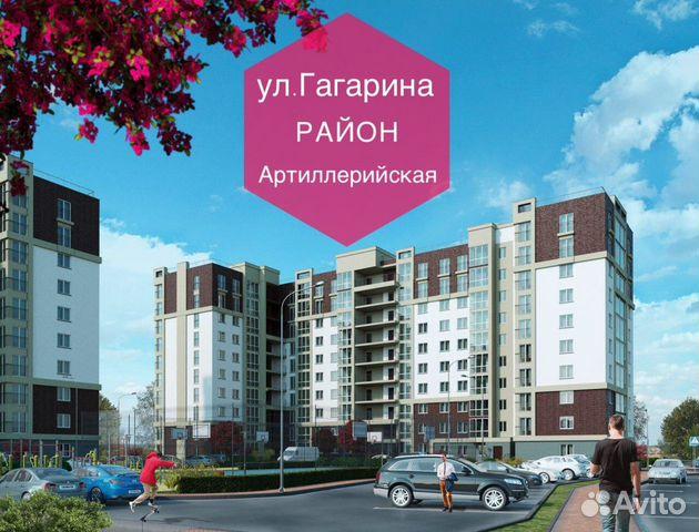 2-к квартира, 67 м², 1/10 эт. 84012677000 купить 2